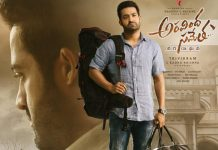 Aravinda Sametha 4days collections