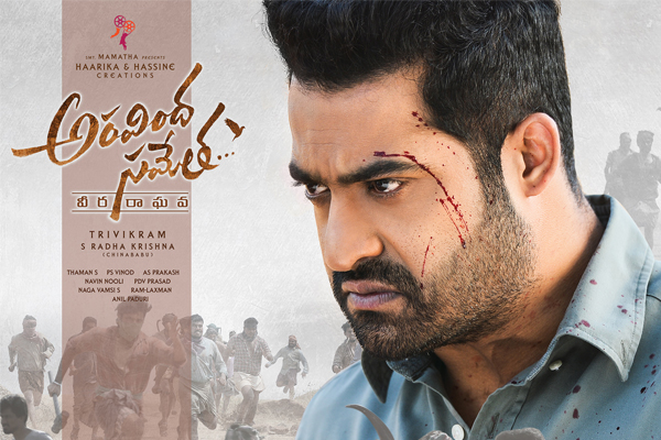 Aravinda Sametha Is Decent On First Monday – 5 days AP/TS Collections