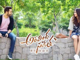 Aravinda Sametha First Week Worldwide Collections