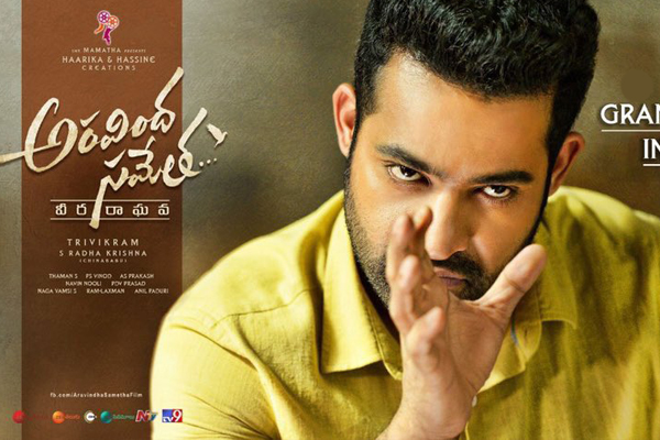 Aravinda Sametha USA Box-Office - What is the Breakeven ?