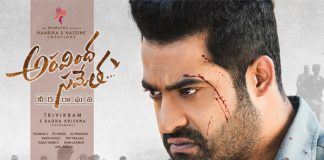 Aravinda Sametha Veera Raghava Review Rating