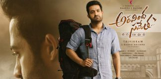 US box office : Strong Friday for Aravindha Sametha