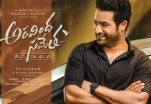 Aravindha Sametha 2 Weeks Worldwide Collections