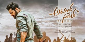 Aravindha Sametha 3 days Collections