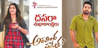 Aravindha Sametha Surpasses 80 Cr Mark Worldwide - First For Jr NTR