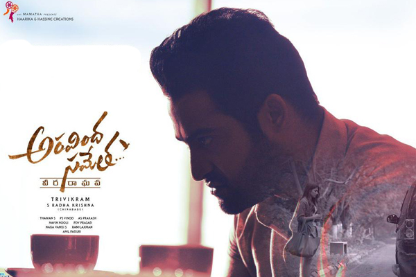 Aravindha Sametha Two Days Collections