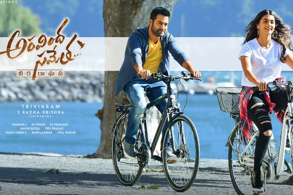Aravindha Sametha trailer : A trifecta of fun, philosophy and emotions