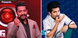 Bigg boss telugu 2 hosts: NTR vs Nani Part-3