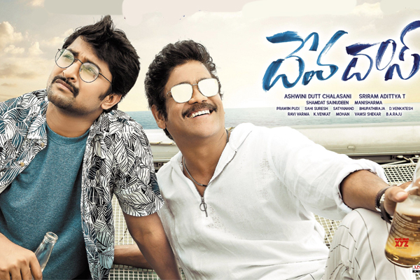 Devadas concentrated more on post release promotions