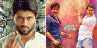 Domestic Weekend Report : NOTA Below Par, Devadas remains low