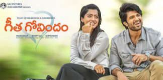 Geetha Govindam closing collections