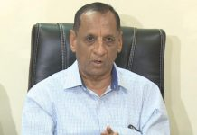 Governor Narasimhan