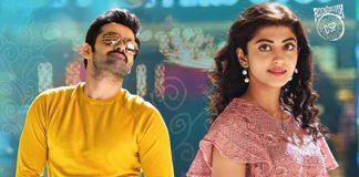 Hello Guru Prema Kosame 2 days collections
