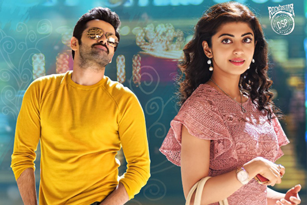 Hello Guru Prema Kosame Holds Well On Day Two – 2 days AP/TS collections
