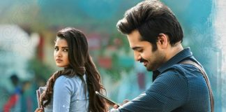 Hello Guru Prema Kosame Extended Weekend Worldwide Collections