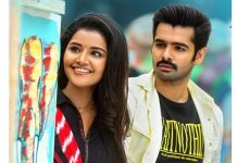 Hello guru prema kosame first week collections