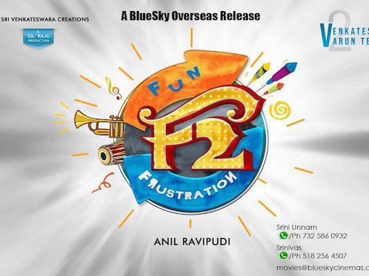 F2 Overseas by BlueSky