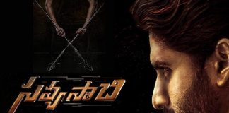 SavyaSachi Overseas Premiers on Nov 1st By East