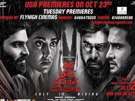 Veera Bhoga Vasantha Rayalu Overseas By FlyHigh Cinemas