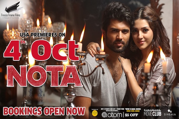 NOTA All Set For Grand Premieres Today