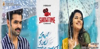 Hello Guru Prema Kosame Overseas Release By ShowTime Cinemas