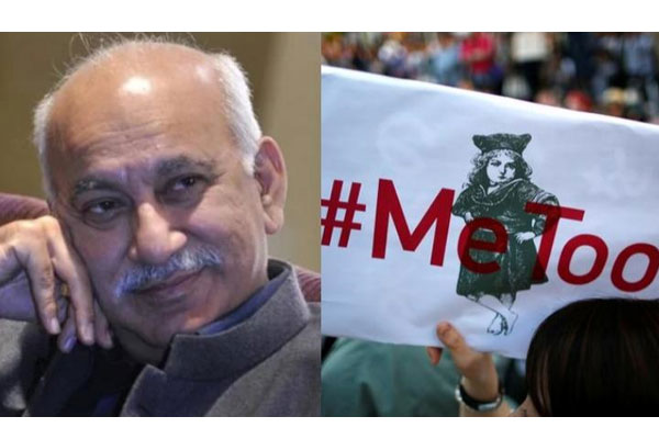 #MeToo: MJ Akbar resigns as MoS MEA after sexual harassment allegations
