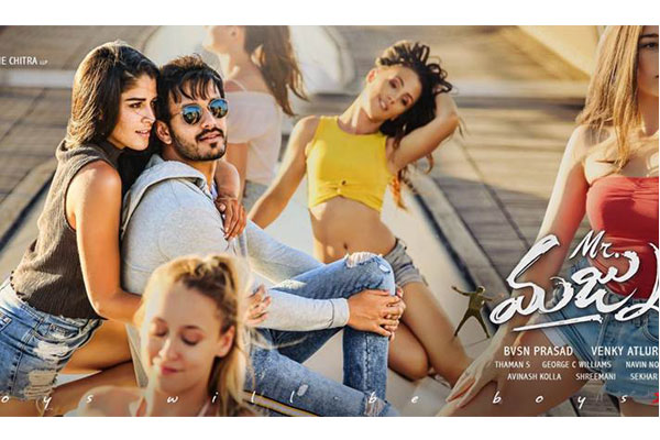US box office : Mr. Majnu registers low premiers collections