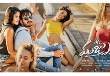 Akhil's producer BVSN Prasad not repeating the mistakes