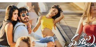 Akhil's producer BVSN Prasad not repeating the mistakes