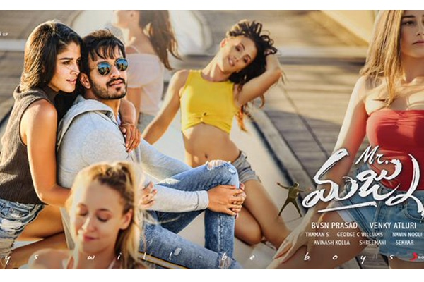 Akhil's producer not repeating the mistakes