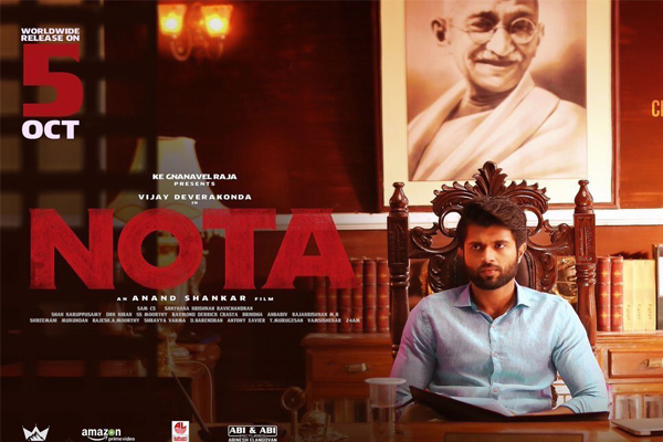 NOTA Movie USA Theaters List,