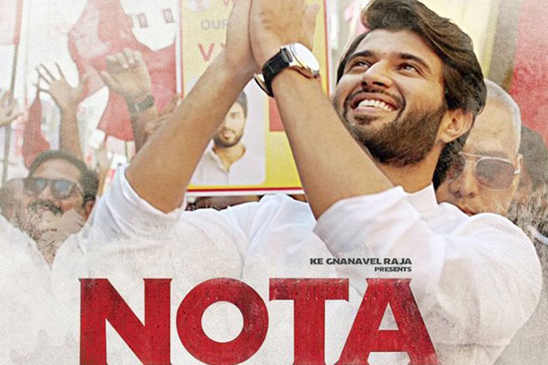 NOTA – Producer's greed result's in 10 Crore loss