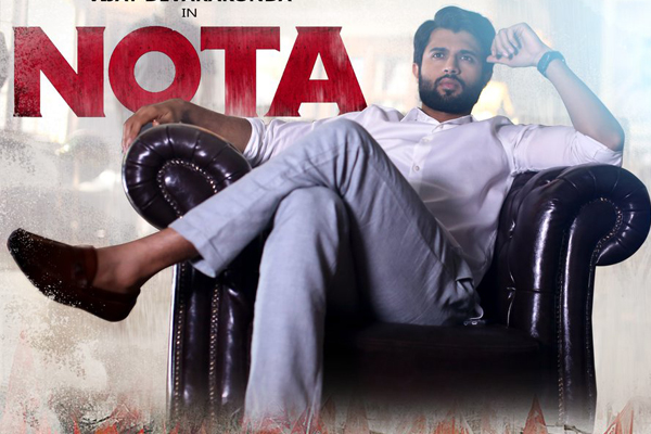 NOTA Review : Lackluster Political drama !
