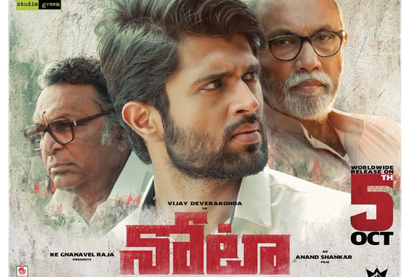 'NOTA' Worldwide Closing Collections – Disaster