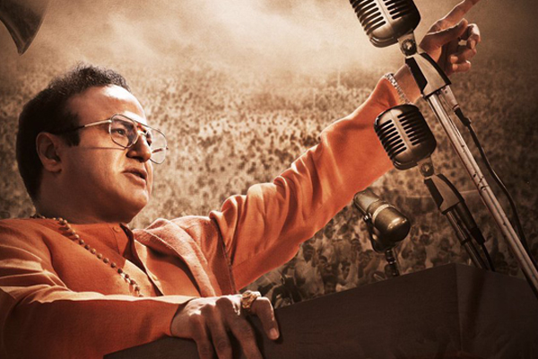 NTR biopic : How the project lost sheen after two parts strategy