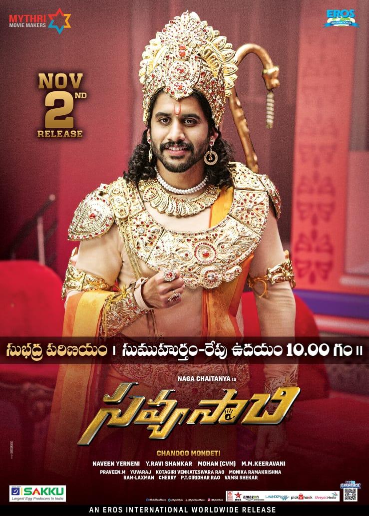 Krishna arjuna telugu movie