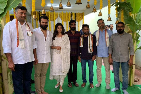 Sai Dharam Tej's Chitralahari Launched