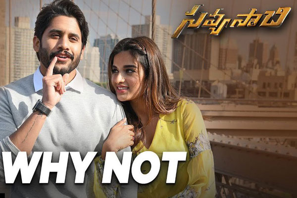 Keeravani Turns Contemporary- Why Not Song from Savyasachi