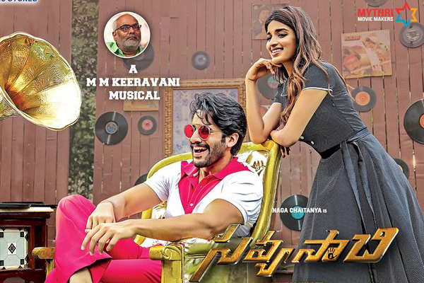 Savyasachi : Solo release gives a good chance for Naga Chaitanya