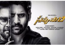 ' Savyasachi ' Worldwide Pre-Release Business