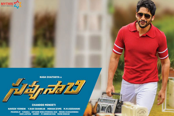 Modern Keeravani- Savyasachi Audio Review