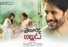 Shailaja Reddy Alludu Worldwide Closing Collections