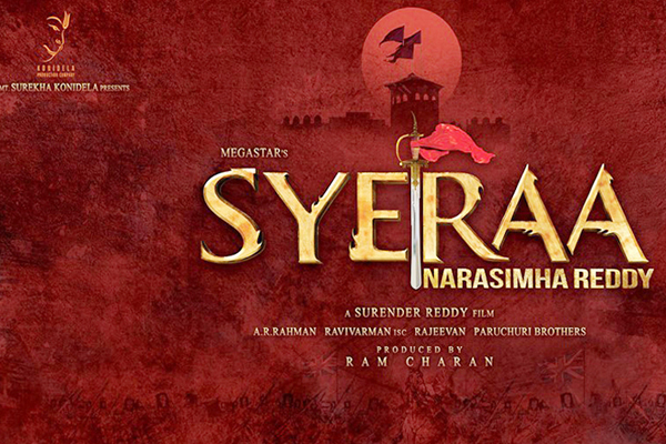 Busy days ahead for Chiranjeevi Syeraa Narasimha Reddy
