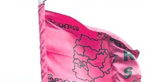Election Commission gives shock to TRS
