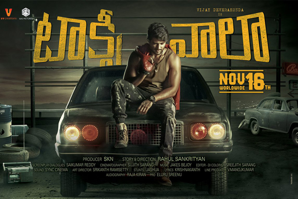Taxiwala to arrive on November 16th