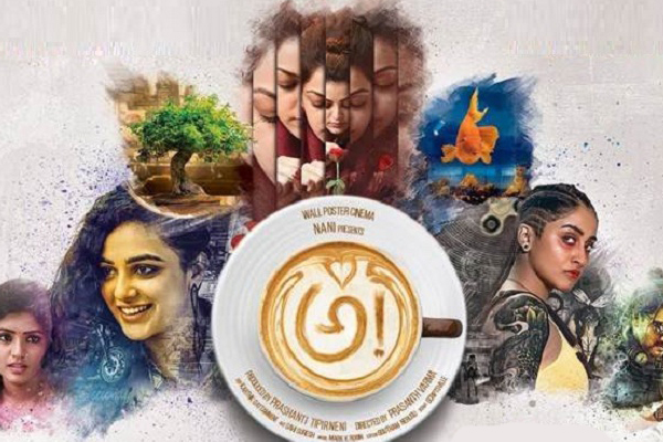 Telugu movie 'Awe!' presented at World Congress of Psychiatry in Mexico