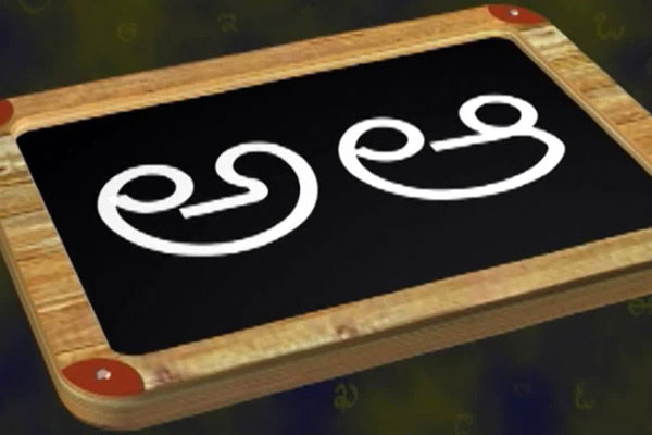 Telugu is the fastest growing language in the US