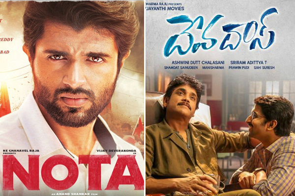 US box office : NOTA is disaster, DevaDas couldn't sustain
