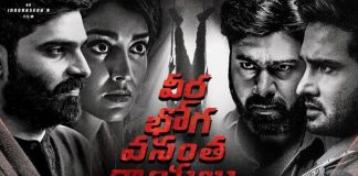 Veera Bhoga Vasantha Rayalu Review Rating