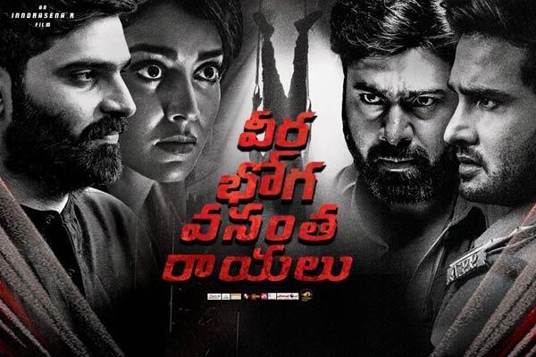 Veera Bhoga Vasantha Rayalu Review : Mystery gone horribly wrong